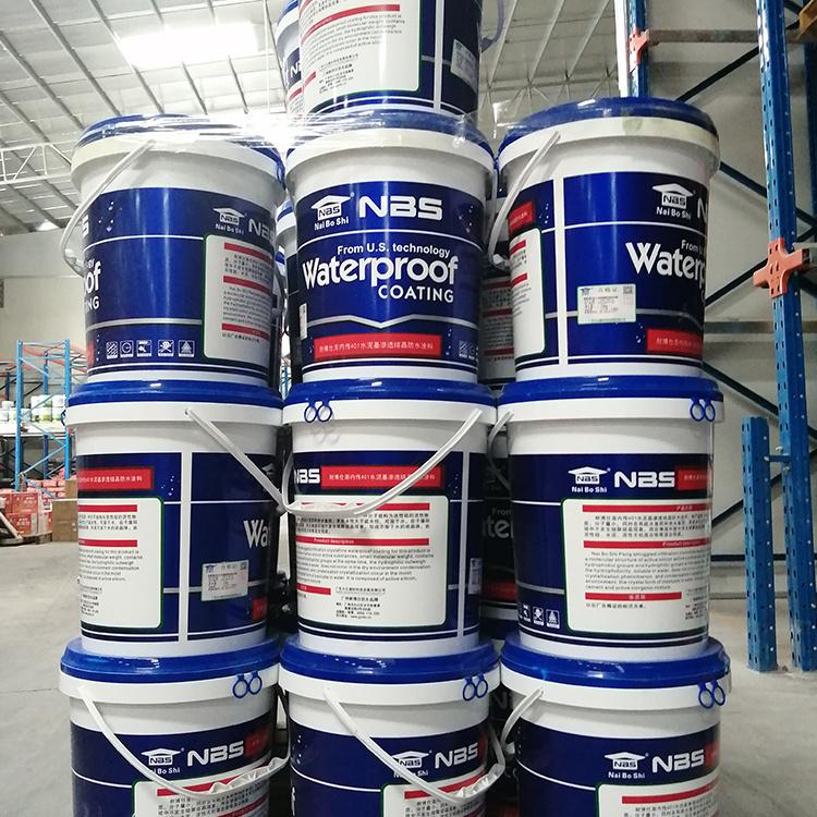 美國水泥基滲透結晶 澎內傳401水泥滲透結晶防水系統