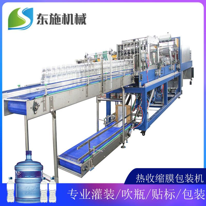 东施定制膜包机 带纸托膜包机 热收缩膜包装机 包装设备