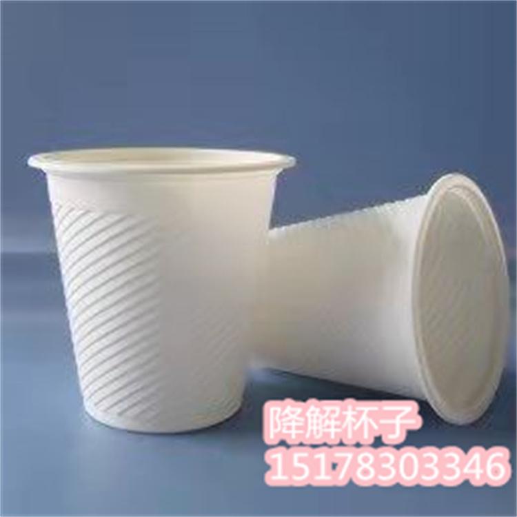 一次性降解杯子 淀粉 聚乳酸PLA 圓口 透明杯 全降解 奶茶杯 飲料杯