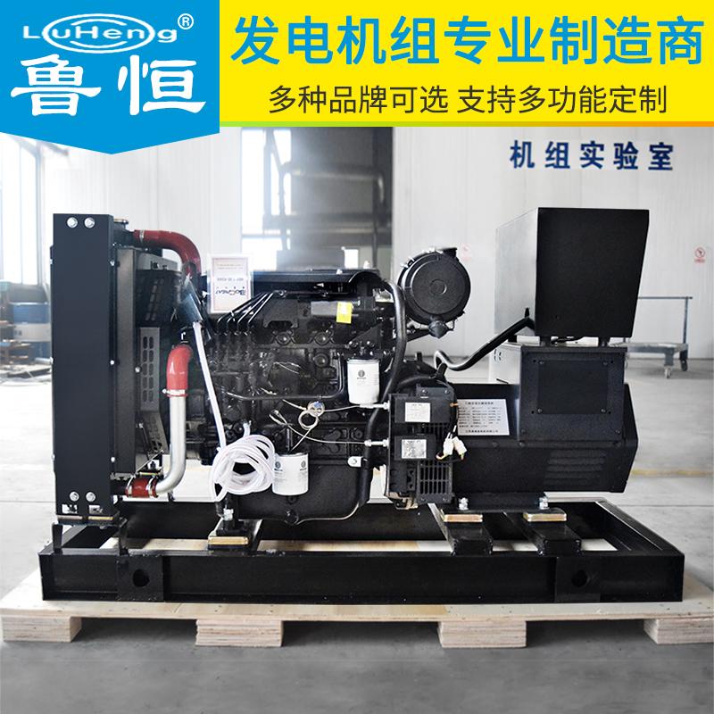 小型發電機組品牌廠家出售 濰柴小功率柴油發電機 40KW發電機組
