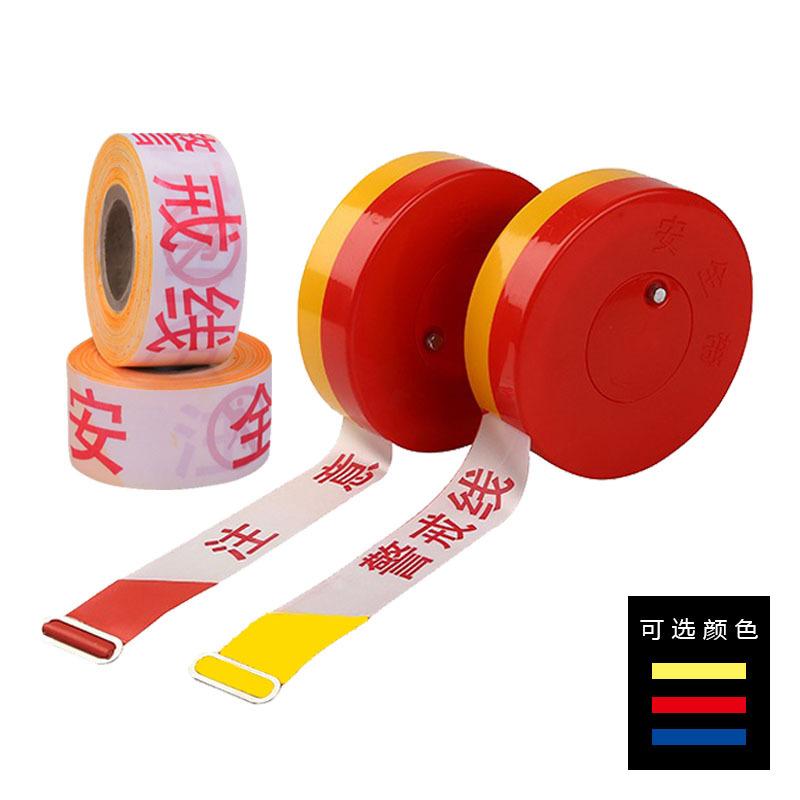 万泰反光警戒线 安 全带 隔离带 施工隔离带定制警示带盒装隔离带