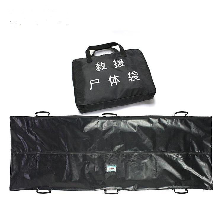 萬泰搶險救援尸體安置袋抬尸袋 防水涂層黑色無字尸體袋斂尸袋
