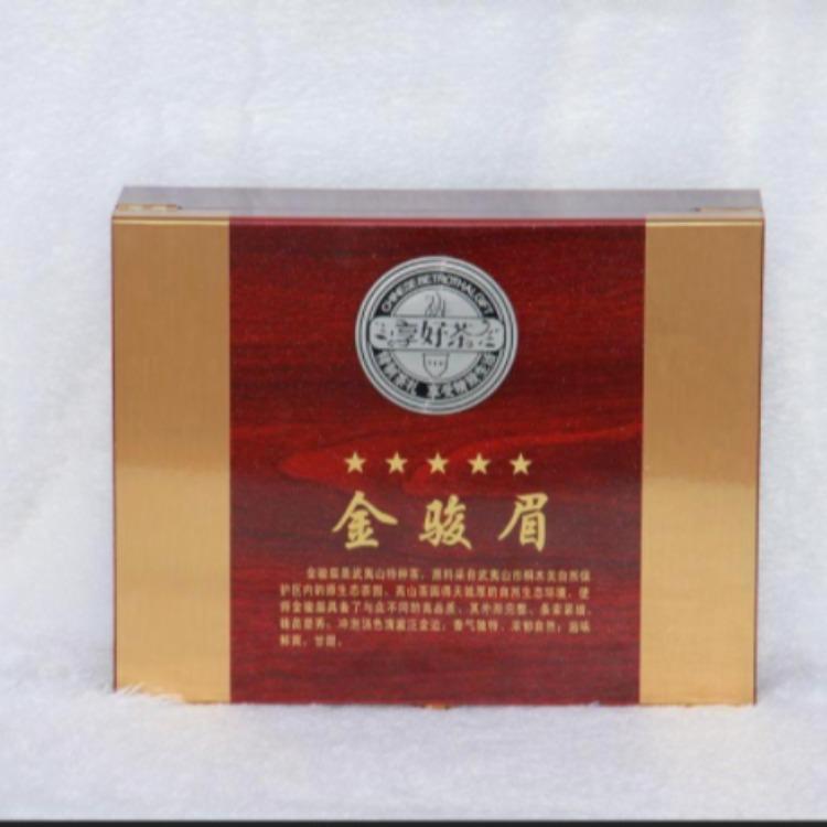 金駿眉茶葉木盒  金駿眉茶葉禮盒  雅蓓木盒包裝廠家直供10年起經驗