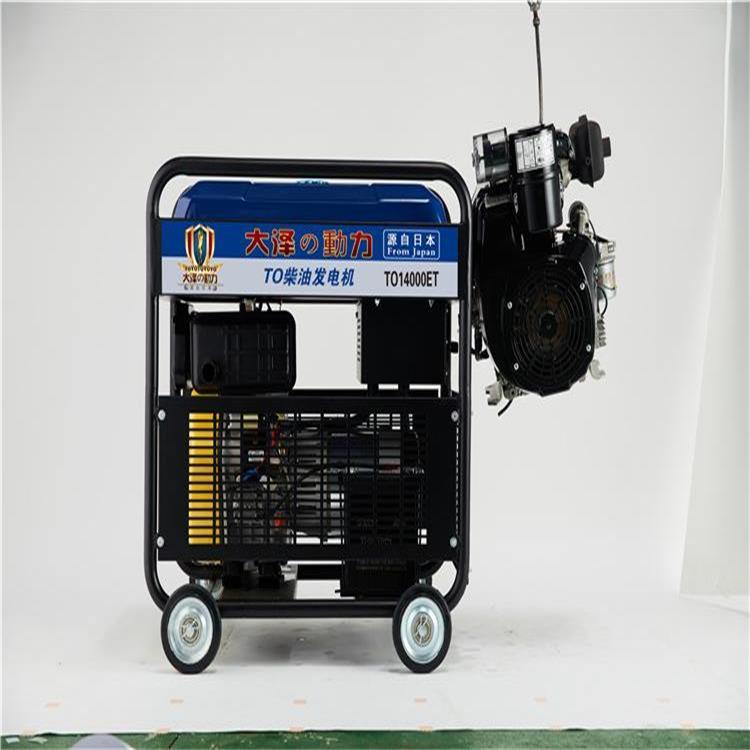 邦捷防汛抗洪物資防雨發電機消防救援雙缸直噴式發電機泵車