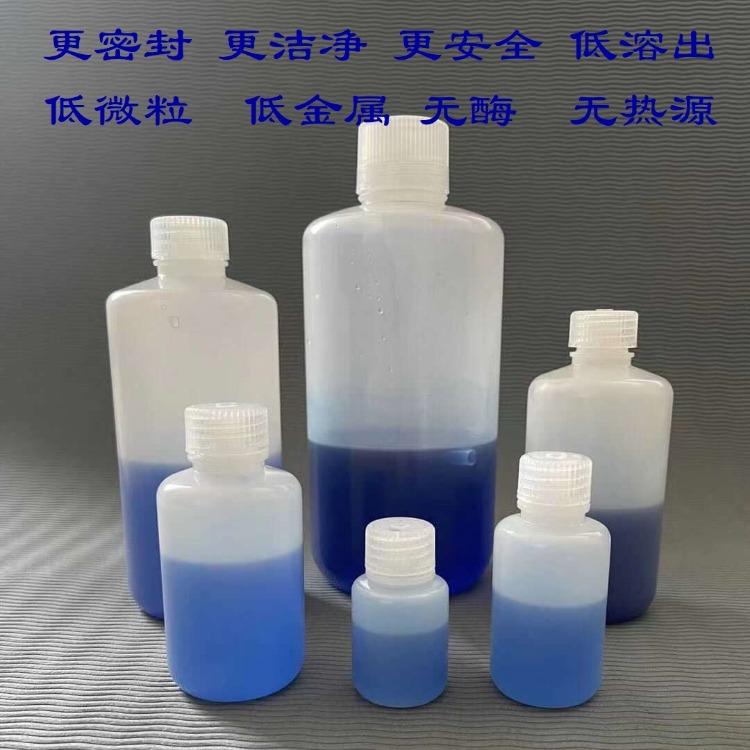 125ML窄口透明PP 耐高溫高壓滅菌 耐腐蝕塑料試劑瓶凈化車間生產
