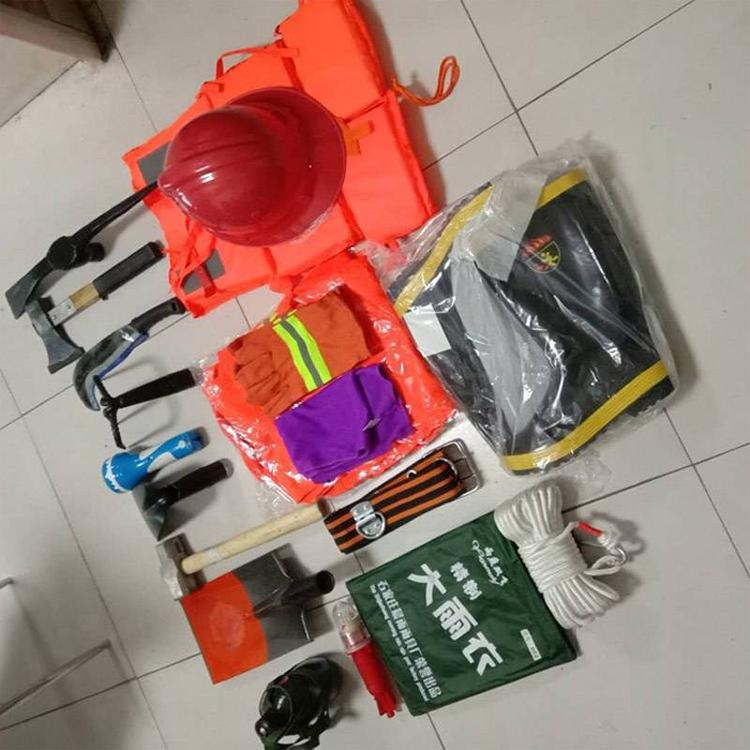 馳庭抗洪搶險救災組合工具包 防汛應急工具包 防汛救災工具包