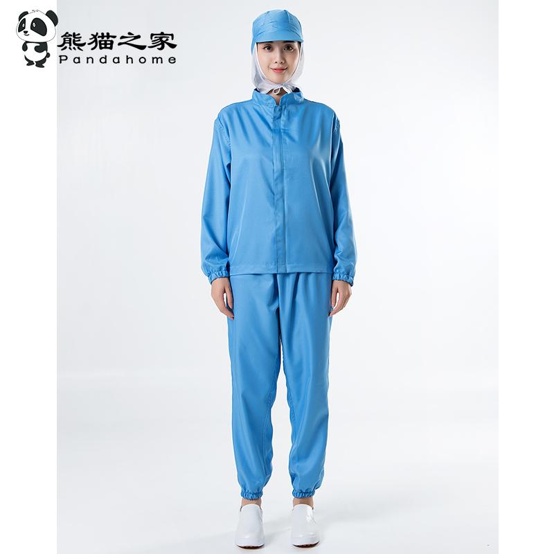 熊貓之家中領分體服食品分體服工作服藍色白色長袖四季通用