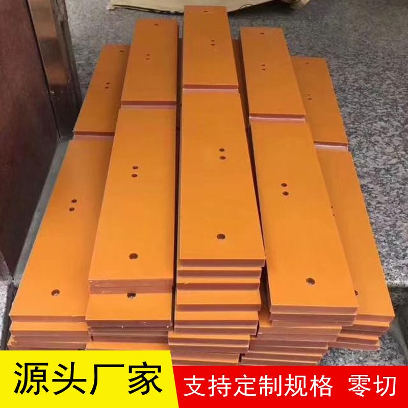 利之源 電木板絕緣板膠木板電工板電木板加工定制雕刻CNC加工防靜電電木
