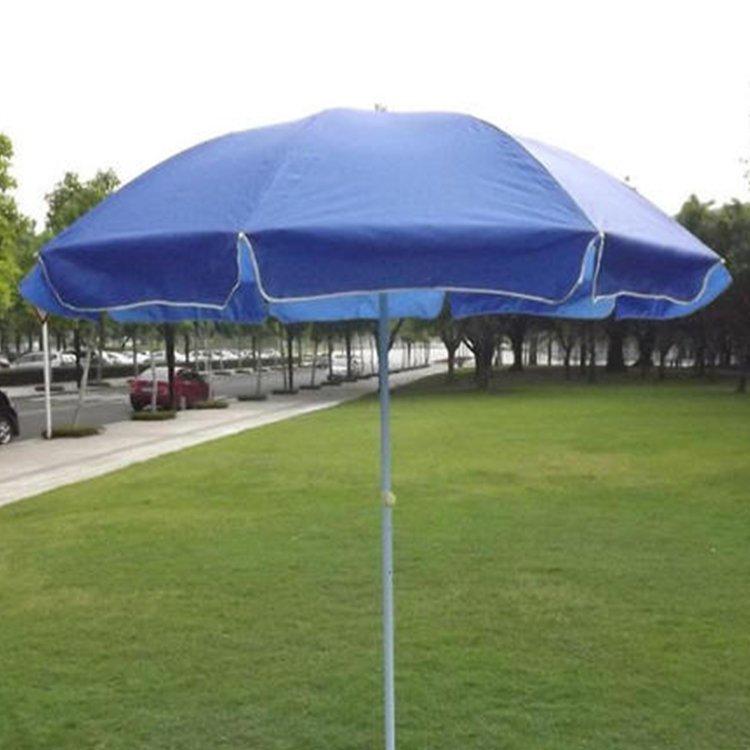 防汛物資單邊遮陽傘250X250CM帶底座戶外鋁合金傘柄遮陽傘