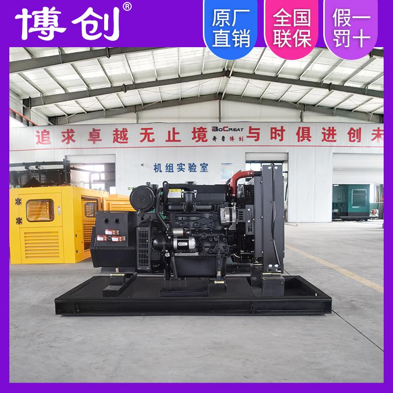 BC-30GF濰柴系列發電機 全銅無刷現貨 濰柴30千瓦柴油發電機組