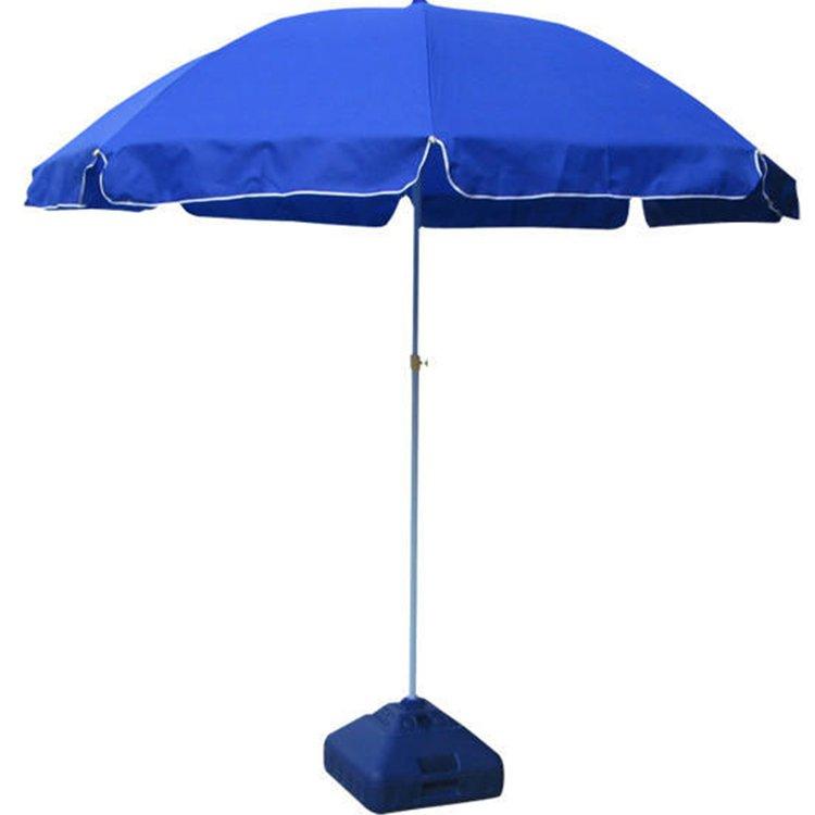 裕華威安防汛物資單邊遮陽傘250X250CM帶底座戶外鋁合金傘柄遮陽傘