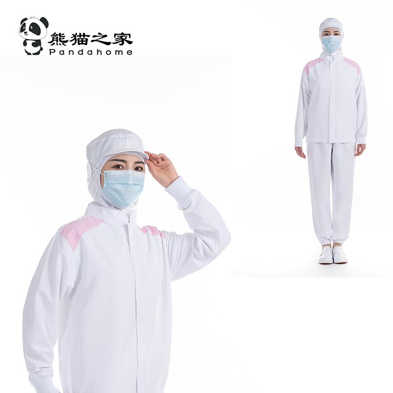 熊貓之家食品工作服鑲色紅色分體工作服透氣吸汗舒適