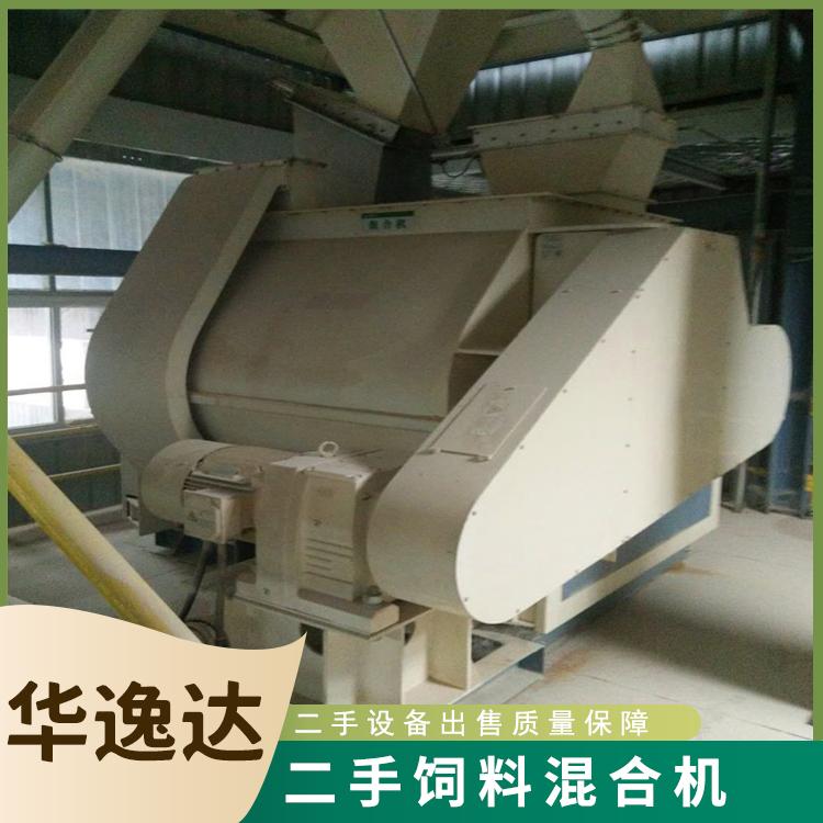 華逸達 直銷二手不銹鋼混合機 二手雙軸攪拌機 二手飼料混合機