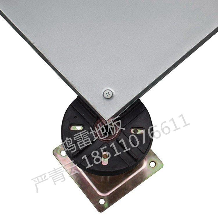 鴻雷地板 生產防靜電地板 瓷磚面?;u架空全鋼通風防靜電地板 高架防靜電地板  鋁合金防靜電地板