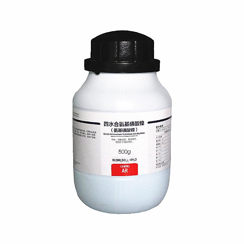 蘇州四水合氨基磺酸鎳廠家 氨基磺酸亞鎳找開思新材料