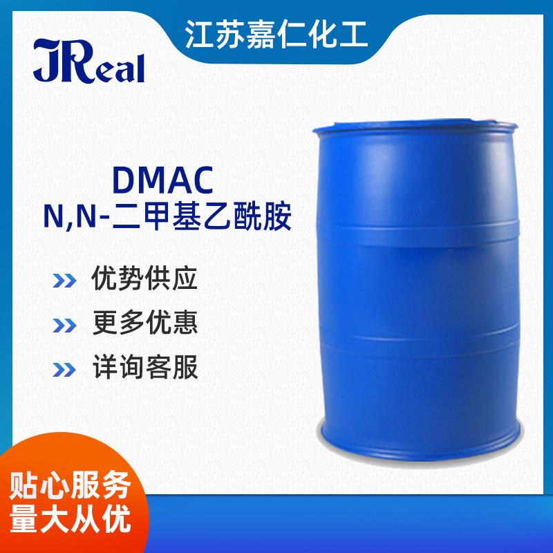 N,N-二甲基乙酰胺 DMAC 樣品 CAS127-19-5 國產