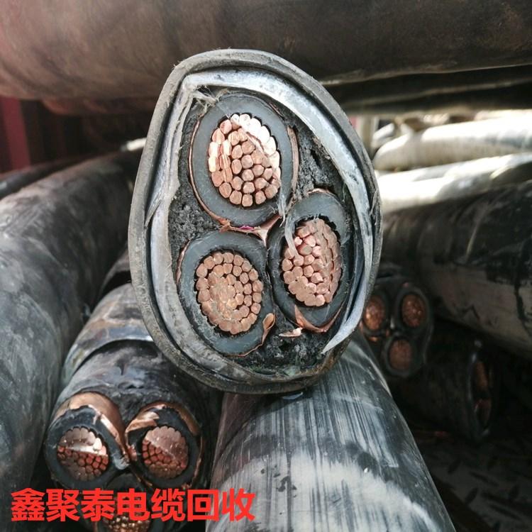 林州電纜回收 鑫聚泰高壓電纜回收公司歡迎您