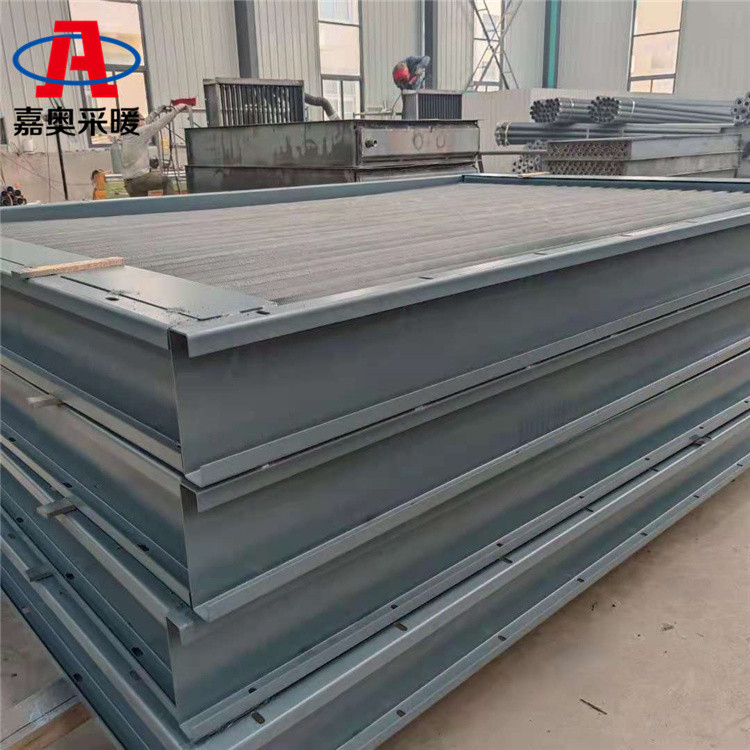嘉奧 gc8-20-1.0廠房專用翅片管散熱器 翅片管散熱器散熱系數