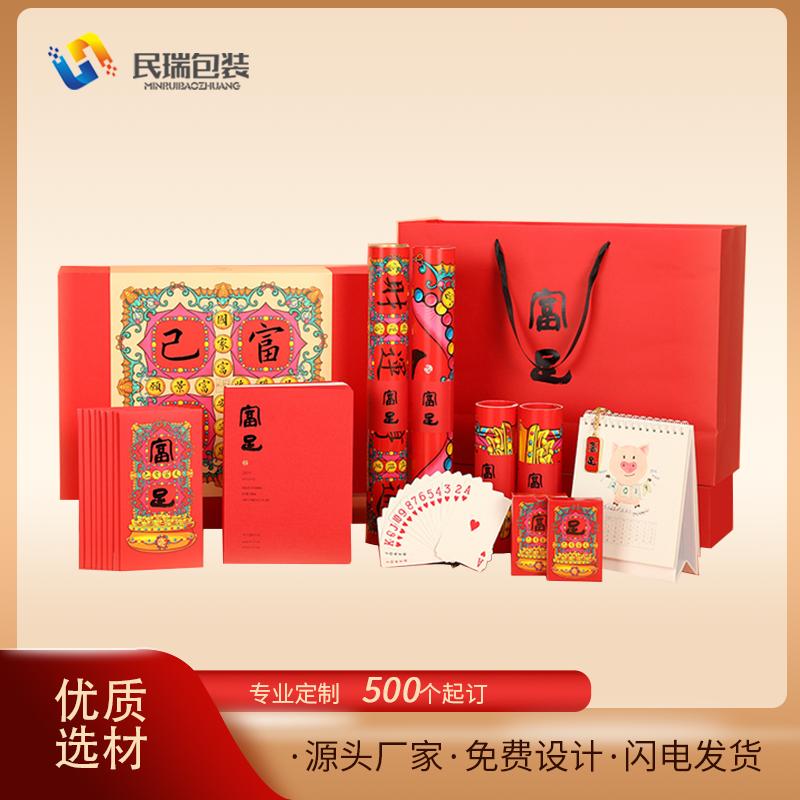 春節包裝禮盒套裝對聯窗花禮盒紅包定制logo春節大禮包免費設計尺寸多樣