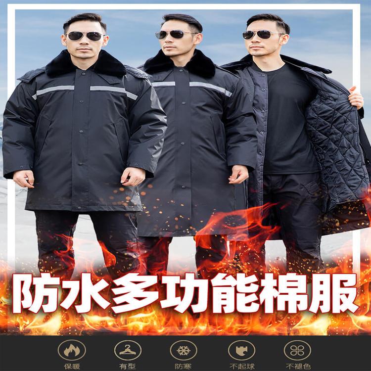 藏青色長款多功能保安大衣防寒保暖棉大衣耐磨防汗漬聚酯纖維PH值6-8威安