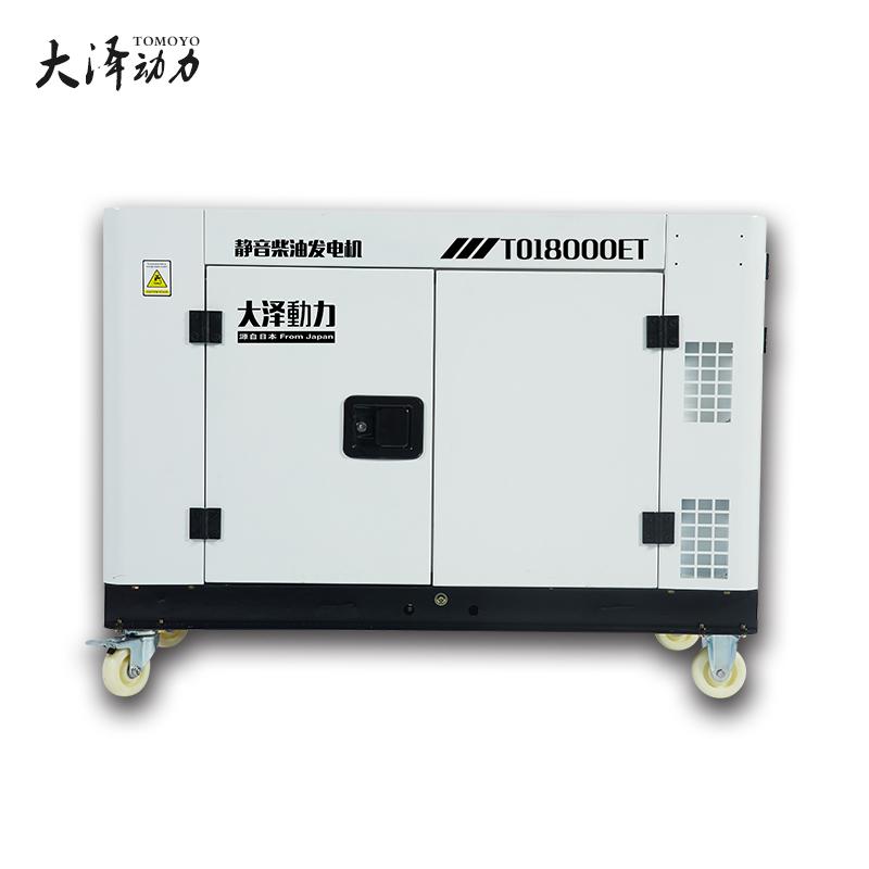 排澇車用7千瓦柴油發電機現貨