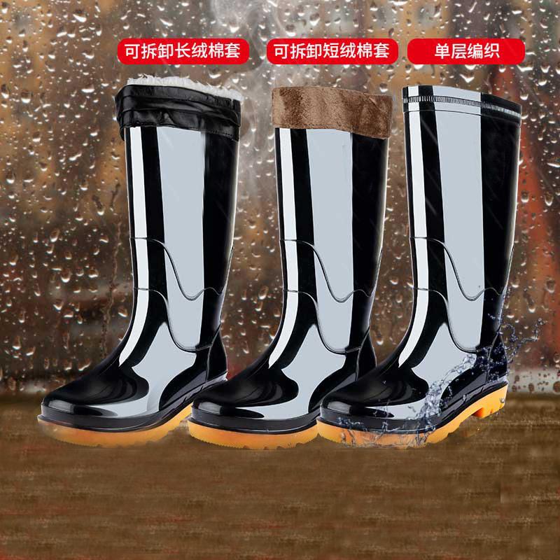 應急管理局應急救災物資男工地勞保橡膠長筒雨靴高筒防水PVC鋼底防護靴威安