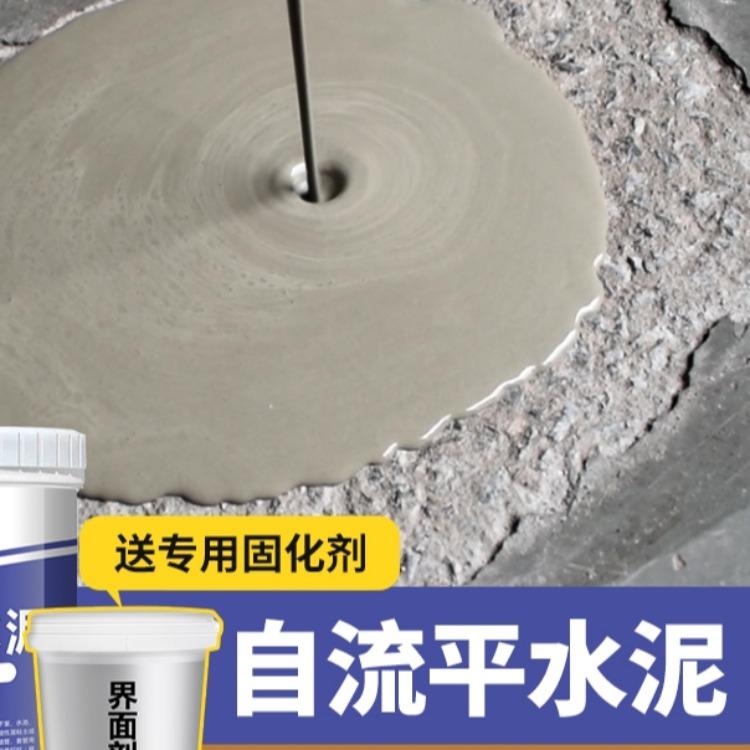海阳水泥自流平砂浆 地板自流平 塑胶地板革自流平 地面找平灌浆