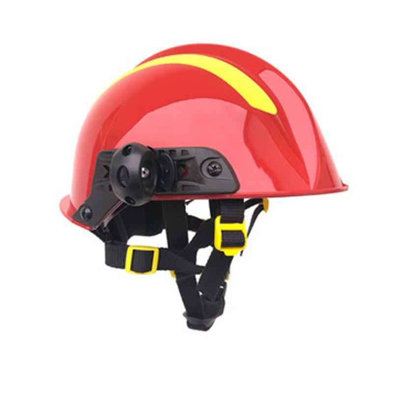 裕華威安廠家供應森林防火頭盔戶外應急桔紅色防護帽水域救援頭盔