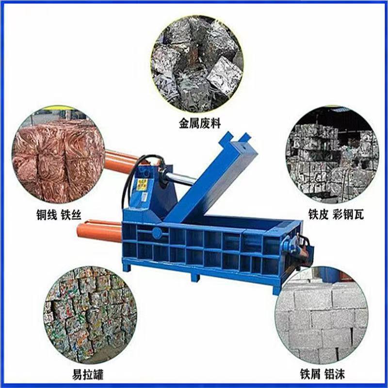 二手易拉罐金屬壓塊機  125噸金屬鐵屑壓塊機 雪安廢鐵壓塊機廠家直銷