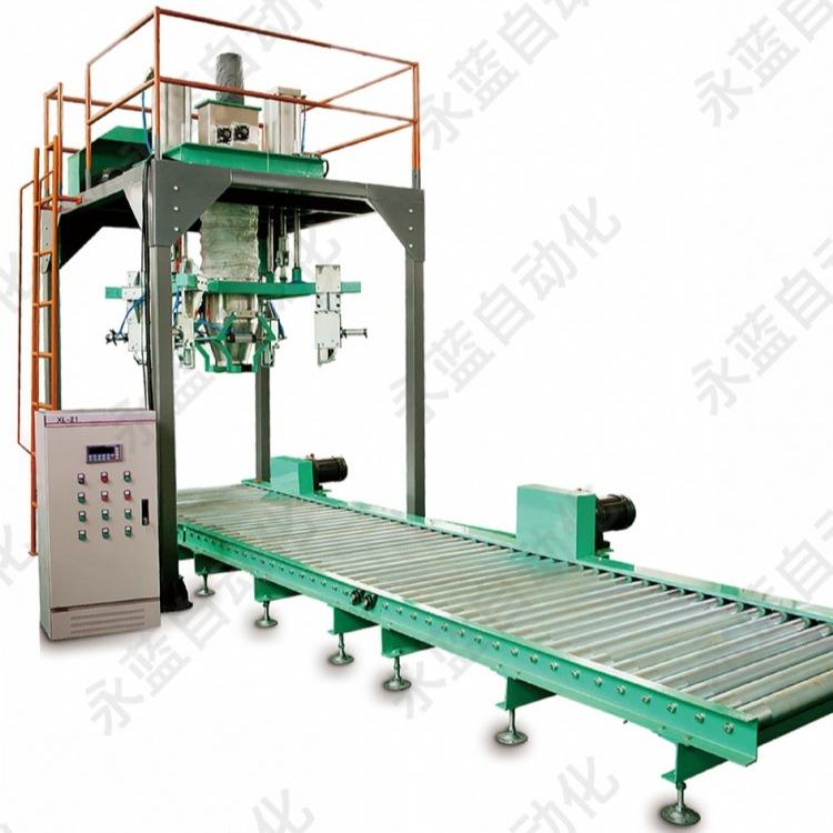 永藍顆粒包裝機 調味粉包裝機 立式包裝機 全自動粉劑包裝機 包裝機械廠家