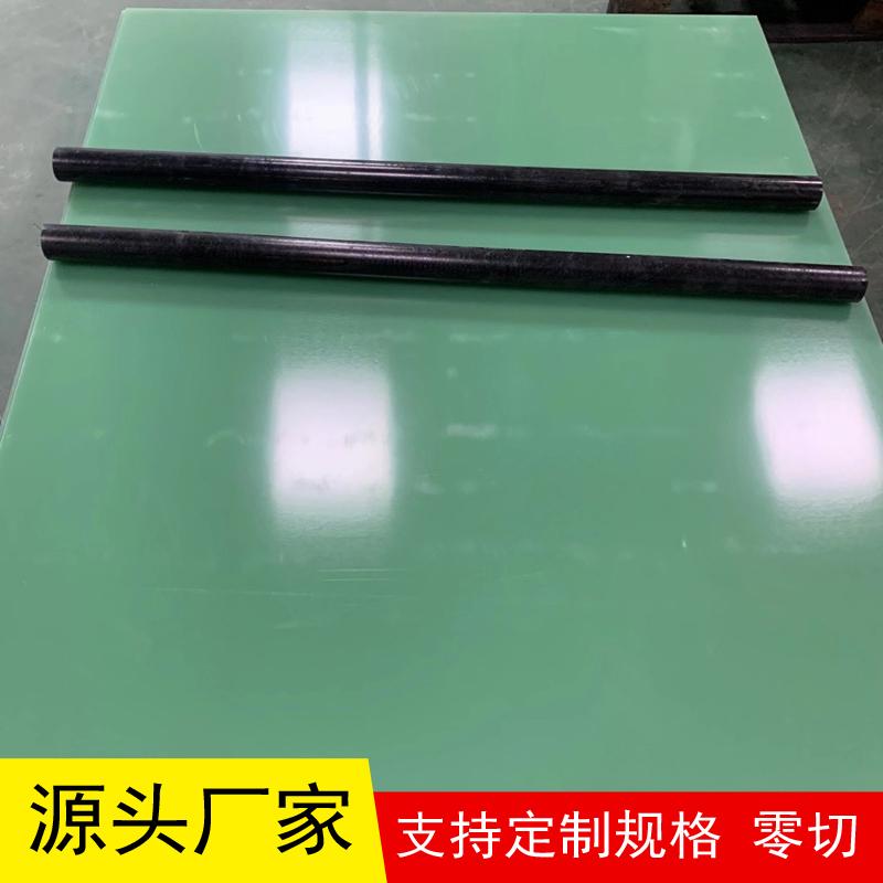 利之源 玻璃纖維環氧板 水綠色環氧樹脂板絕緣板 FR4玻纖板切割阻燃 加工定制