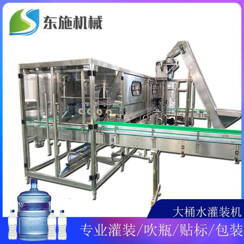 東施廠家直銷 桶裝純凈水設備 小型大桶水灌裝機 全自動桶裝水灌裝機