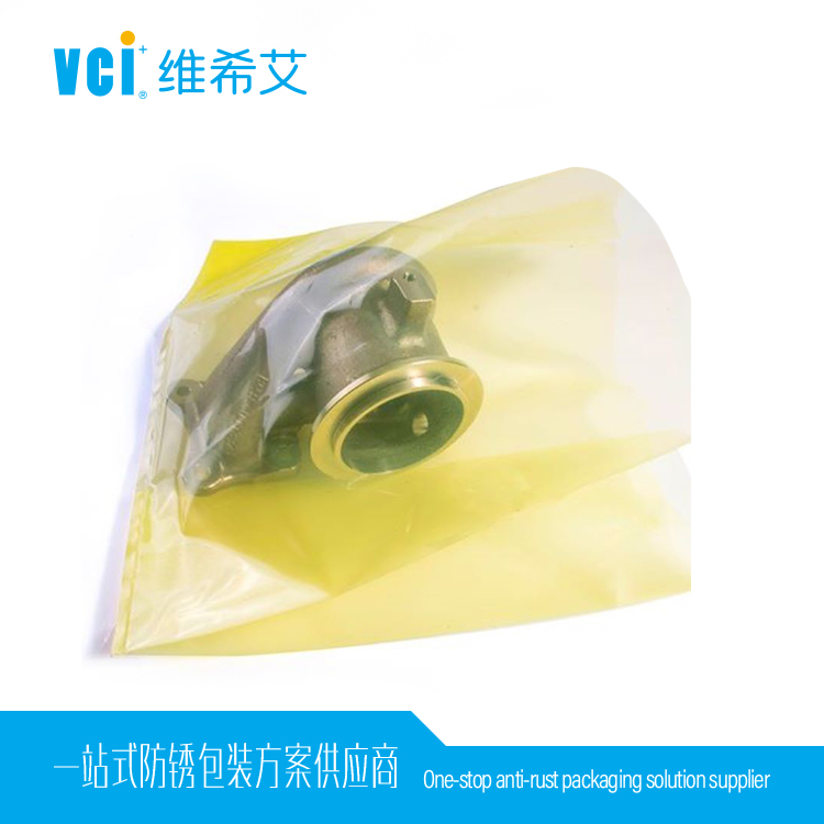 防銹袋 邊折袋 維希艾定制生產批發氣相防銹袋