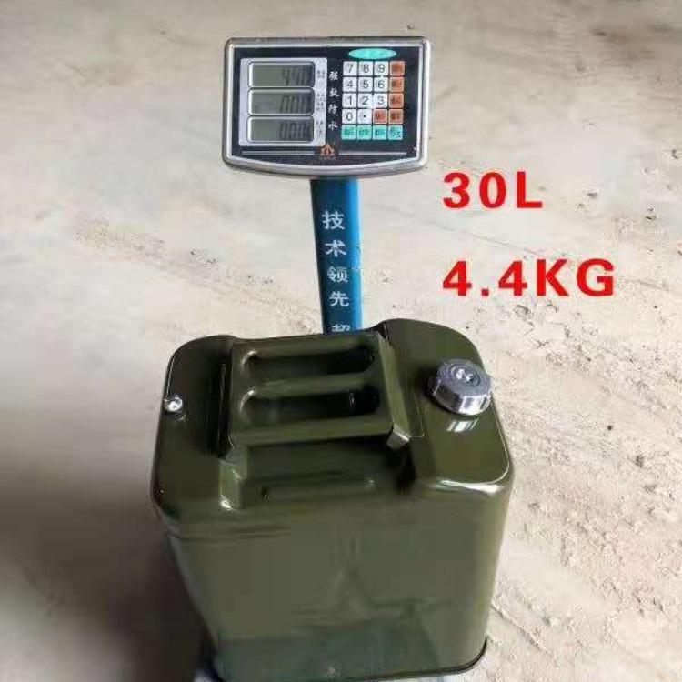 加厚加硬油桶柴油桶鐵桶30升方桶