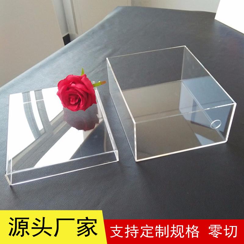 利之源 亞克力透明包裝盒禮盒鞋盒定做有機玻璃天地蓋收納儲物盒子