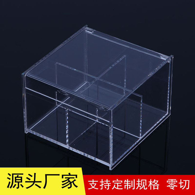 利之源 定制透明亞克力盒子積木防塵罩亞力克伴手禮盒有機玻璃制品加工