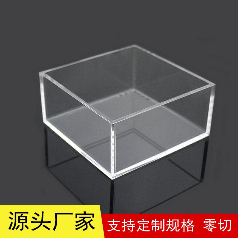 利之源 工廠定做透明亞克力盒子 有機玻璃車模防塵罩子 亞克力罩子定制
