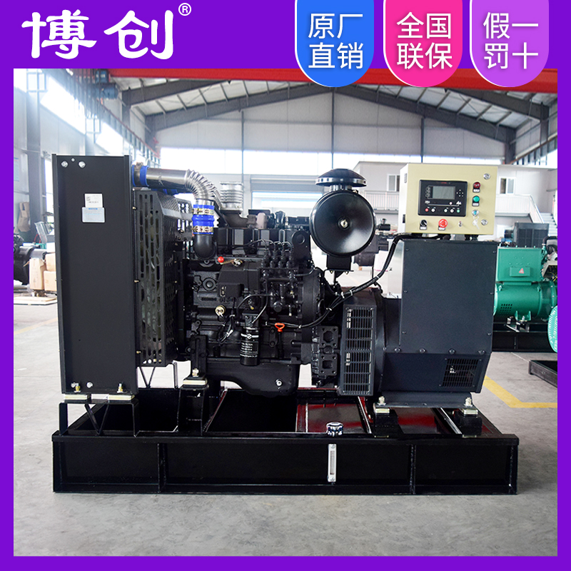 上柴100KW常用功率發電機 全銅無刷三相四線發電機 100千瓦柴油發電機組