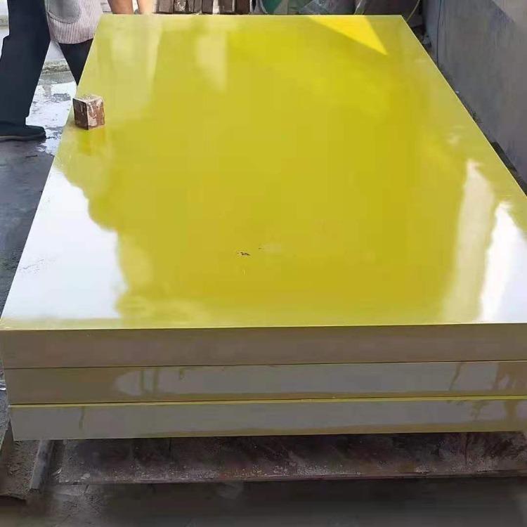 黃色環氧樹脂板3240環氧板 玻璃纖維絕緣板