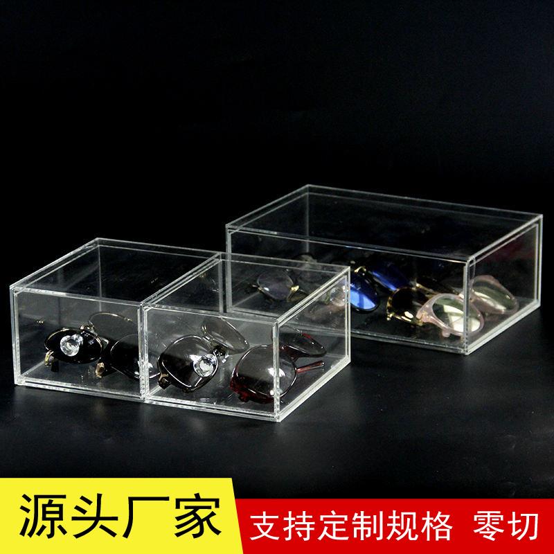 利之源 定制透明亞克力盒子 有機玻璃制品收納展示盒收納眼鏡盒 亞克力禮品盒