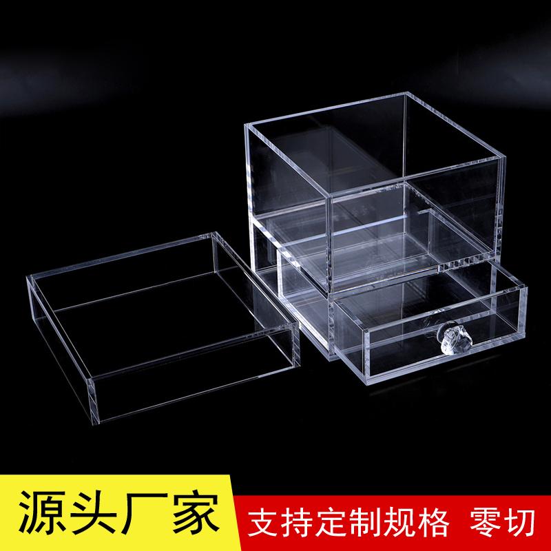 利之源 透明亞克力亞克力永生花盒高檔珠寶首飾盒亞克力方形天地蓋盒子
