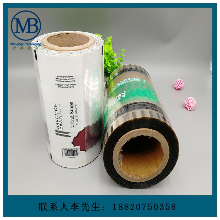 廠家生產食品包裝卷膜 復合卷膜 食品卷膜 鋁箔卷膜 鍍鋁卷膜