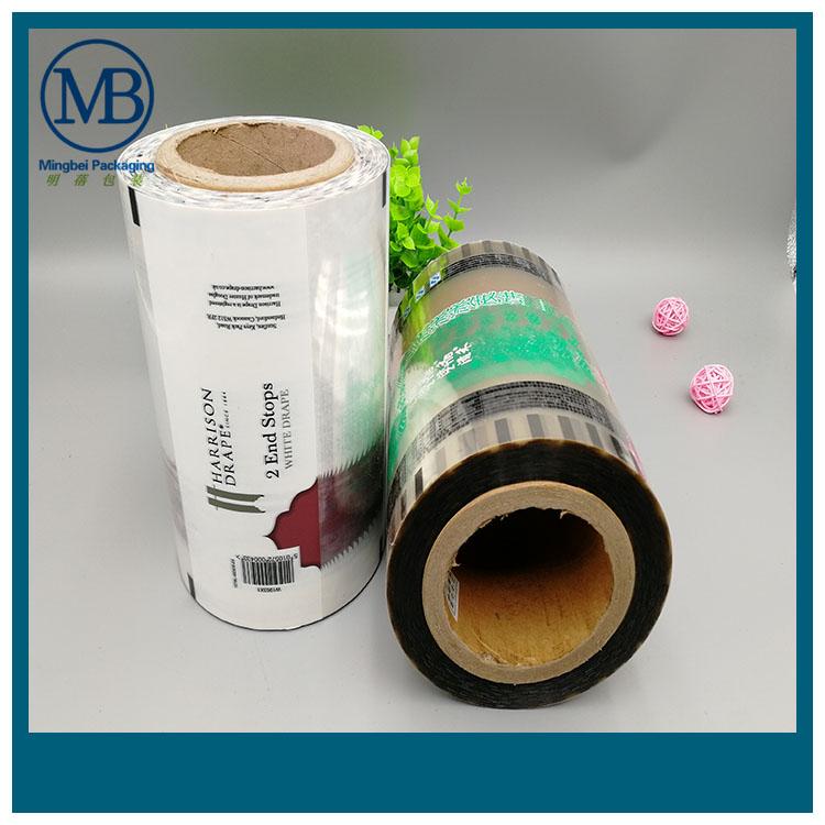 廠家生產自動包裝卷膜 食品卷膜 鋁箔卷膜 啞光鋁箔卷膜