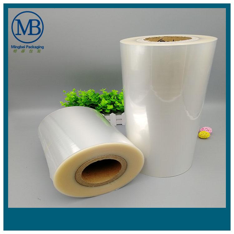 廠家生產自動包裝卷膜 鋁箔卷膜 食品卷膜 空白卷膜 自動包裝卷膜