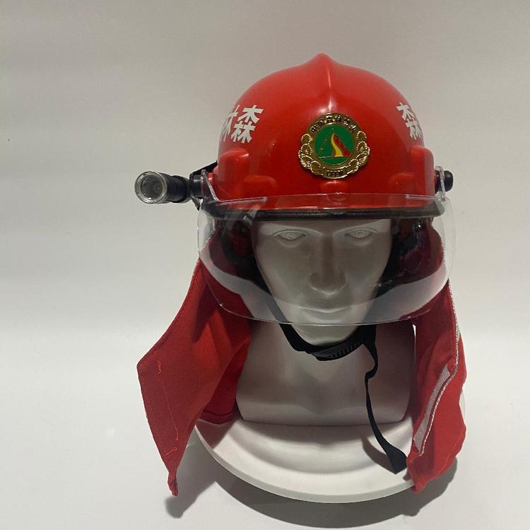 馳庭消防員應急頭帽子 撲火頭盔 護目眼鏡手電筒燈架防火頭盔