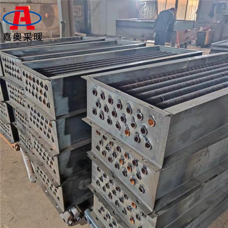 嘉奧  gc-5/20-1.2-s養殖翅片管散熱器 大型翅片管散熱器 廠房用散熱器