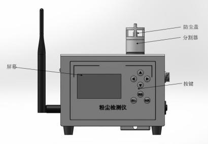 LB-FC-1激光粉尘仪4.jpg